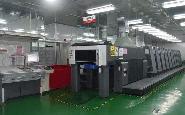 平板印刷车间废气处理方案