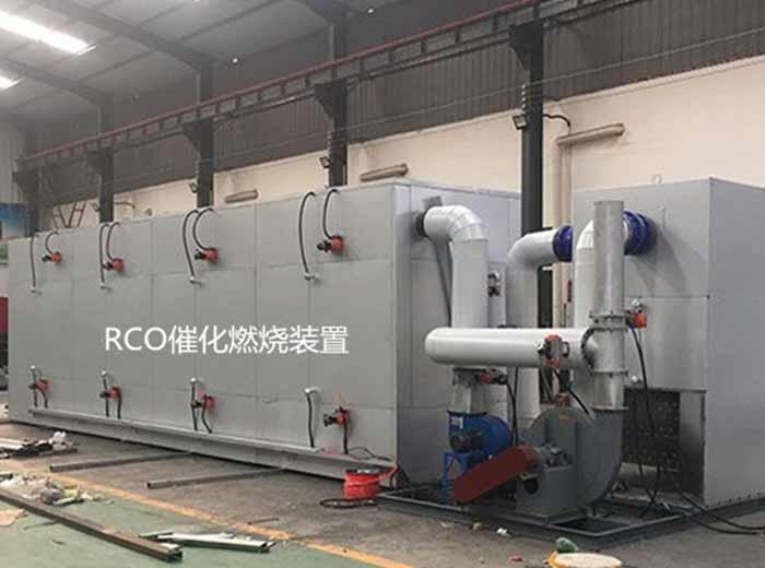 co催化燃烧废气处理设备