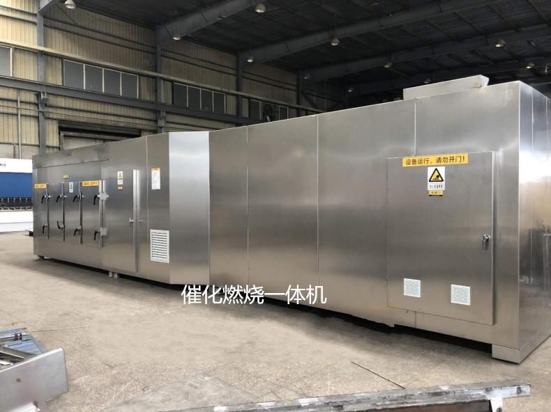 工业废气催化燃烧环保设备